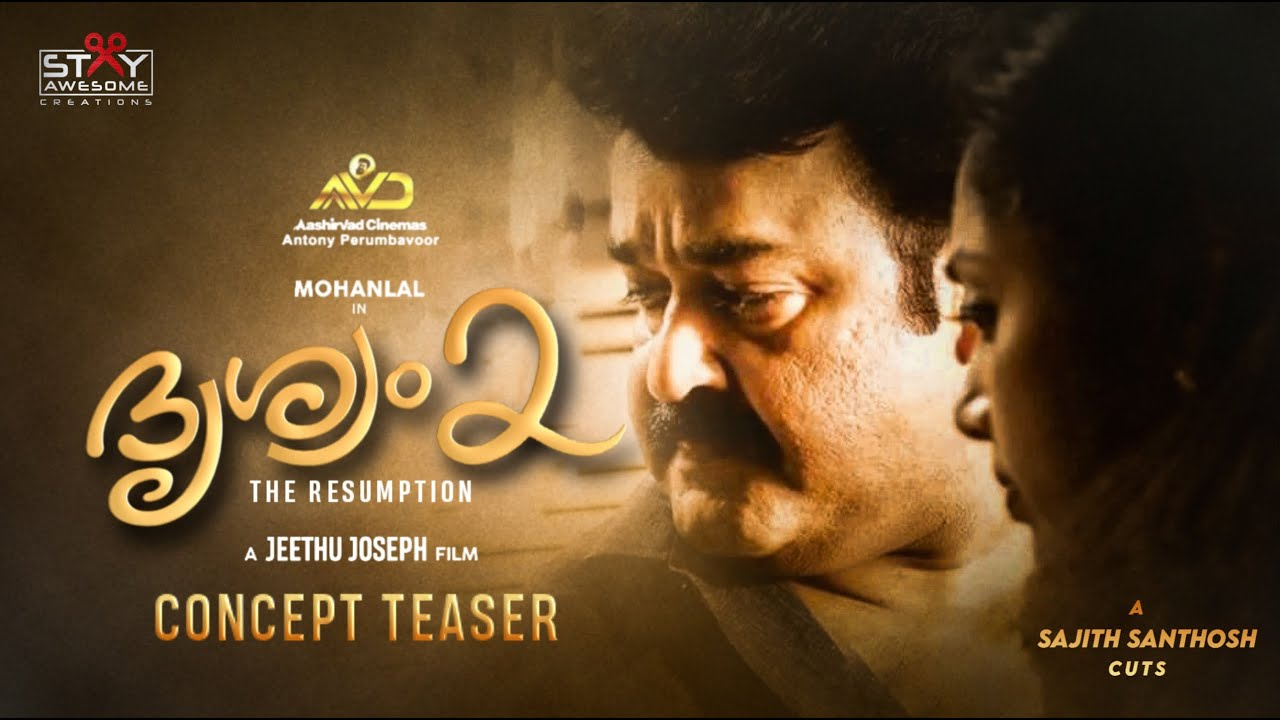 Drishyam 2 Starrer Mohan Lal First Look Out Release Date ...