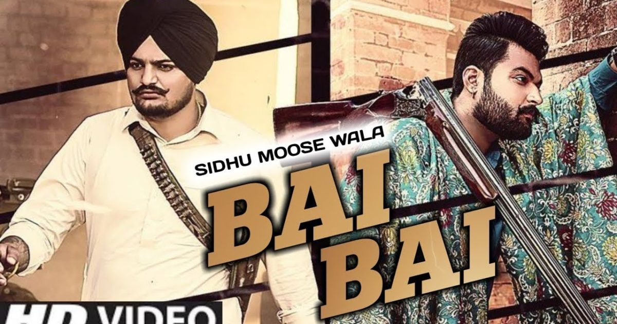 bad liar mp3 song download