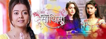 Saath Nibhana Saathiya (Season-2), 18th November written updates