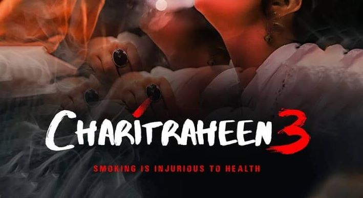 Charitraheen 3 All Episodes Streaming