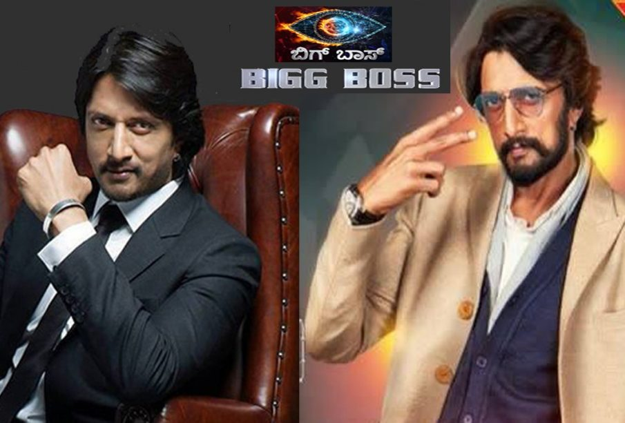 Bigg Boss Kannada 8 Last written episode April 9, 2021: Wild Card Entry Twist