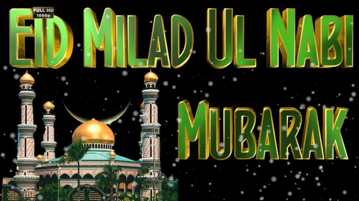 Happy Eid Milad Un Nabi 2020 SMS Messages Quotes Images Wishes Whatsapp Status Pics
